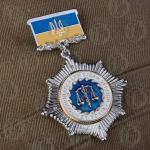 20 лет Государственным судам Украины