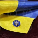 Значок Герб Украины, позолоченный, с эмалью